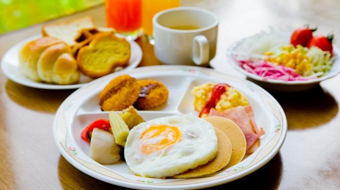 【楽天限定】ソフトクリーム付【一泊朝食(夕食なし)】種類豊富な和洋ビュッフェの朝食