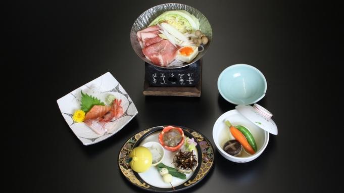 【美味旬旅】【毛蟹まるごと一杯付!】会席料理梅コースと25品バイキング