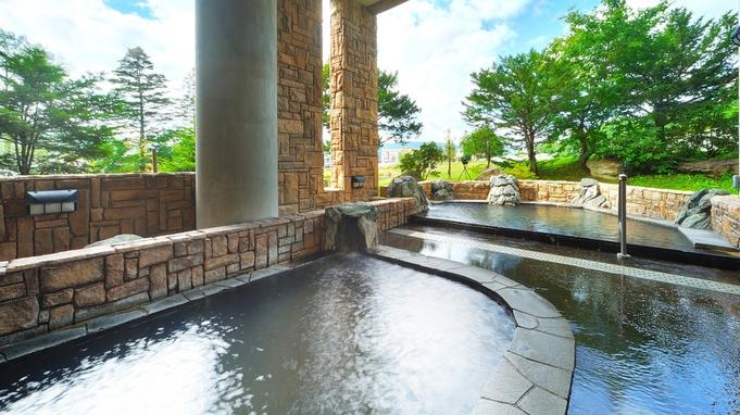 【2連泊】自然豊かな静かな環境で温泉ワーケーション♪<素泊り(食事なし)>