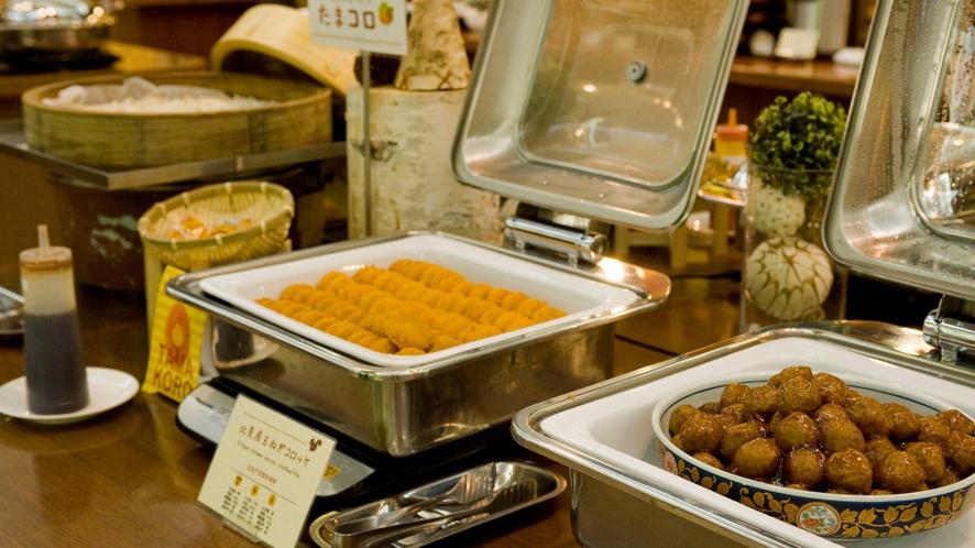【朝食バイキング】北見産のたまねぎがとろける一口コロッケ「たまコロ」がおすすめです。