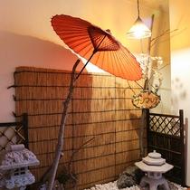 *[館内一例]館内には和の雰囲気を感じるこんなスペースも。