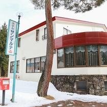 *[外観]スキー場へ向かう道から1本入った所にございます。赤い郵便ポストと並んだ看板が目印。