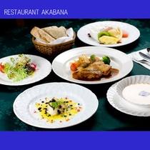 【レストラン アカバナ】ランタナコース(一例)