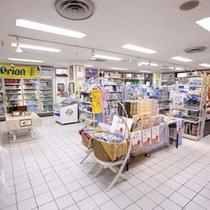 *【売店】久米島土産からドリンク、スナック、日用品など豊富な品揃え♪