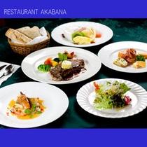 【レストラン アカバナ】ブーゲンビリアコース(一例)