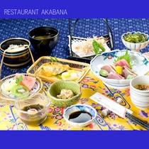【レストラン アカバナ】会席・立神ーたちじゃみー(一例)