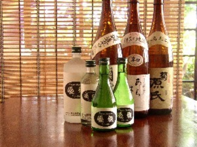 夕食と共にアルコール類
