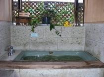 オゾン風呂