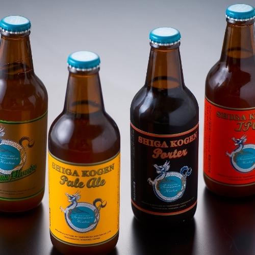 4種類の地元の地ビール