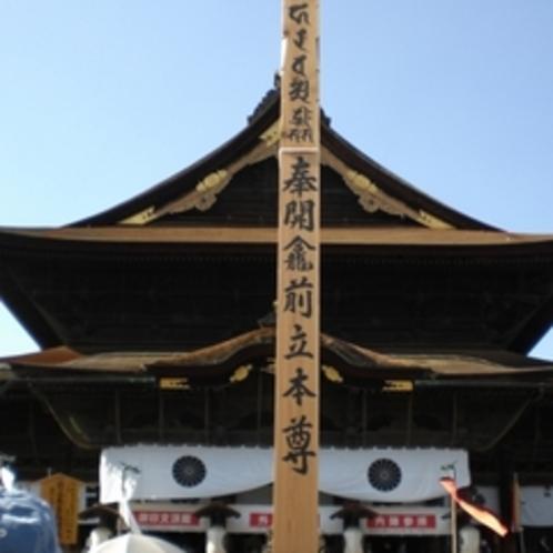長野の観光名所善光寺