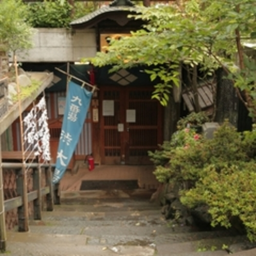 九番湯「渋大湯」は渋温泉で一番有名な温泉