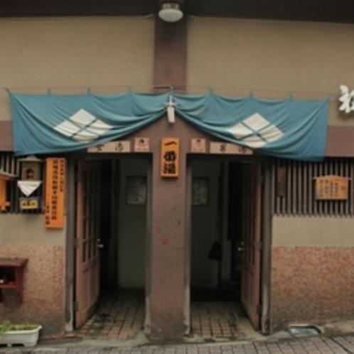 一番湯「初湯」渋温泉で一番最初に発見された