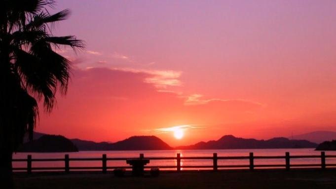 【広島県民限定】5・6月の土曜日アップ料金なし♪大久野島へきんさいプラン