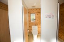 新館トイレ