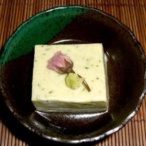 ■手作り胡麻豆腐(一例) ■