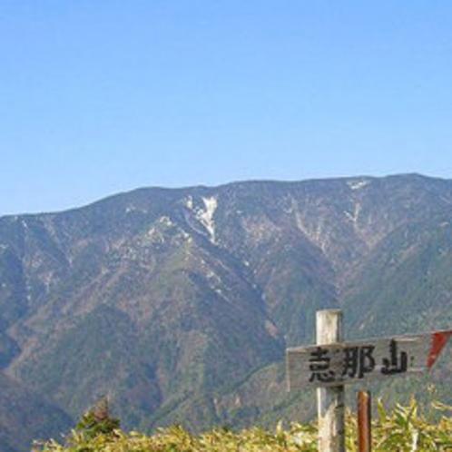 ■恵那山■