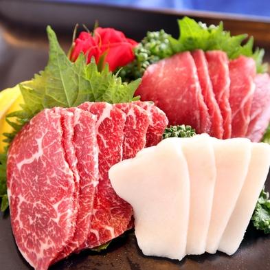 馬づくし懐石プラン〜熊本名産の馬肉を味わう〜馬刺しの盛り合わせ・馬しゃぶしゃぶ・馬ひも石焼など・・・