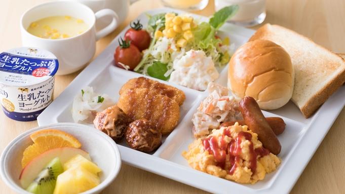 【夏旅セール】カップル・ご夫婦でぜひ♪朝食は充実の「和洋バイキング」をご用意!夏休み予約受付中
