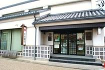 大分銀行豆田支店