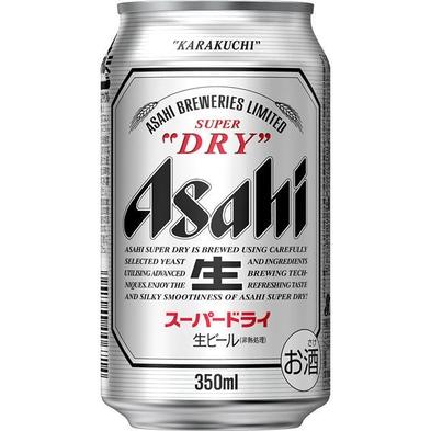 【ビール+朝食付】サウナの後にごくごく(¥5,959)ビールが最高!  ※ビール⇒チルアウトへ変更可