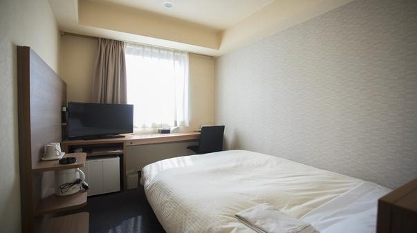 喫煙シングルルーム◎ベッド幅ゆったり130cm