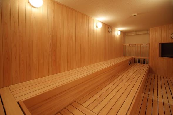 【シンプルステイ】大型サウナ&水風呂完備の大浴場で日々の疲れやストレス洗い流し、極上のくつろぎを♪