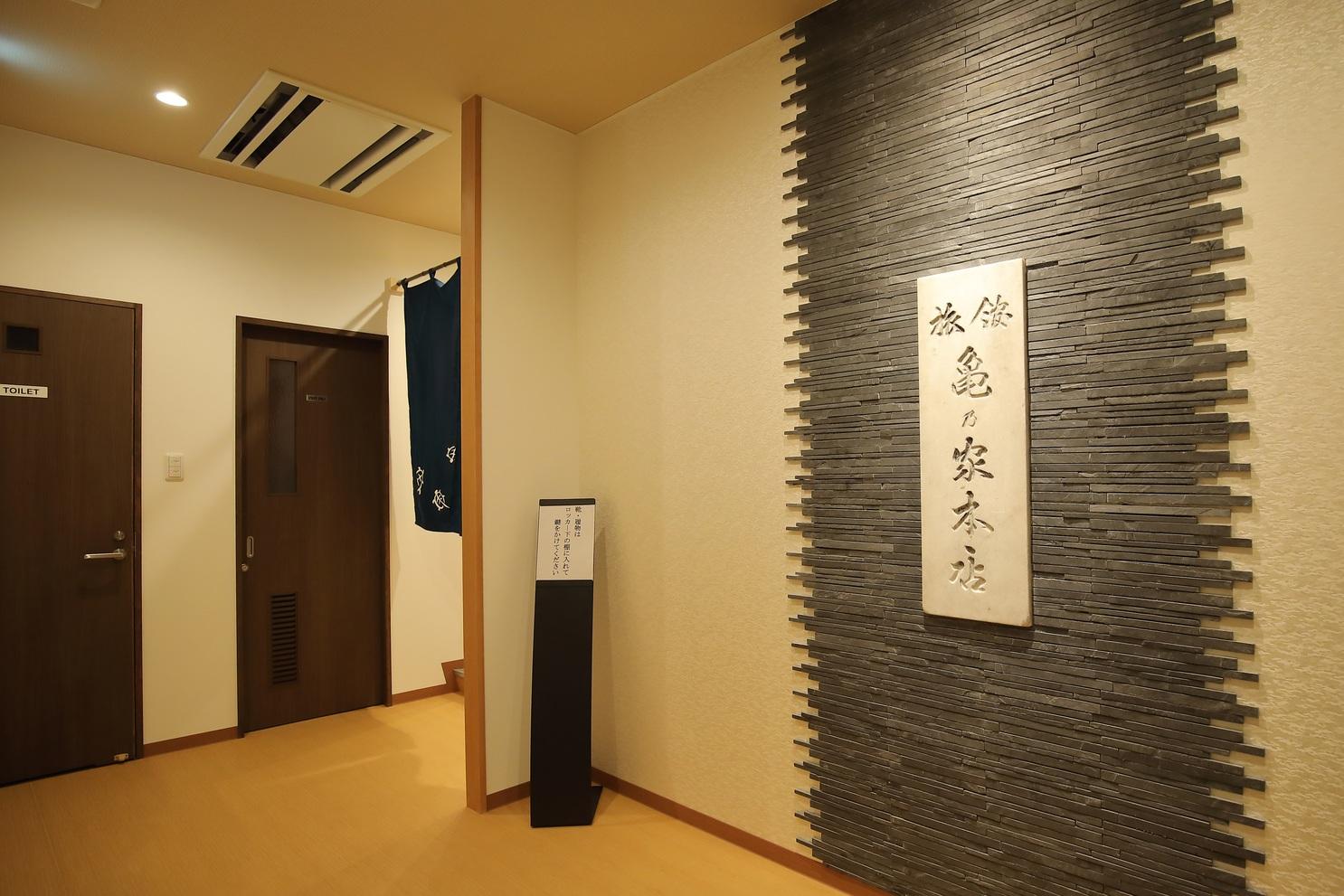 男性専用大浴場「サウナ亀の家」入口