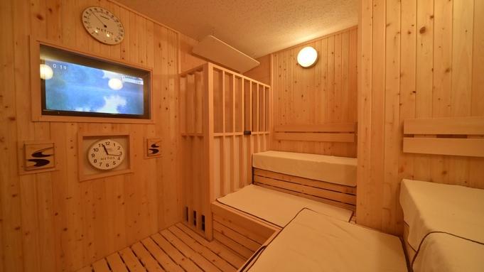 ちか旅×大浴場 14時チェックインOK!18歳以下添い寝無料<北海道在住の方限定 >朝食付