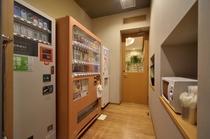 【自動販売機】1階・2階・4階・7階にございます