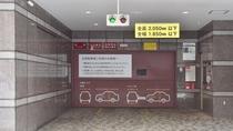 ■立体駐車場入り口 (PREMIUM館・南二条側入り口横)