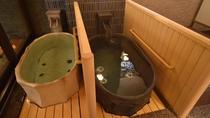 【男性大浴場】壺風呂