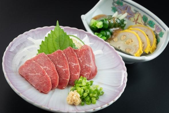 郷土料理を楽しむ・・・ご夕食は、熊本の郷土懐石料理付き (夕食・朝食付きプラン)
