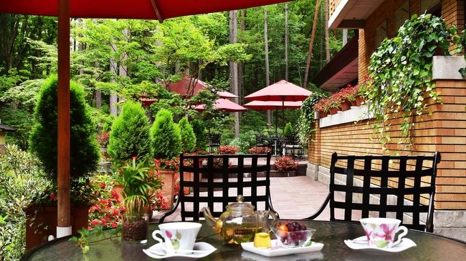 【朝食付きプラン】大人の隠れ家でゆっくり過ごす高原の休日!森の中のリゾートブレックファスト付き