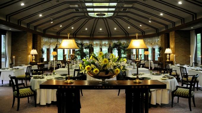 【グルメの旅】最高の美食を!シェフがお届けするスペシャルディナーを愉しむオーベルジュグルマンプラン