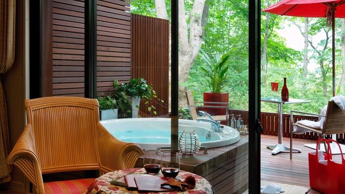 【木漏れ日の露天ジャクジーバス&テラス】森林浴と四季折々の景色を楽しむ!【露天風呂付客室】