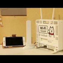【ソフトバンクのWi-Fi】