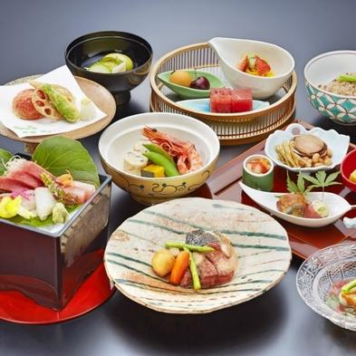 鴨川の味覚を満喫プラン♪ 【旬の素材を用いた会席の夕食&和朝食付き】