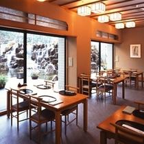 和食レストラン「生簀篭」