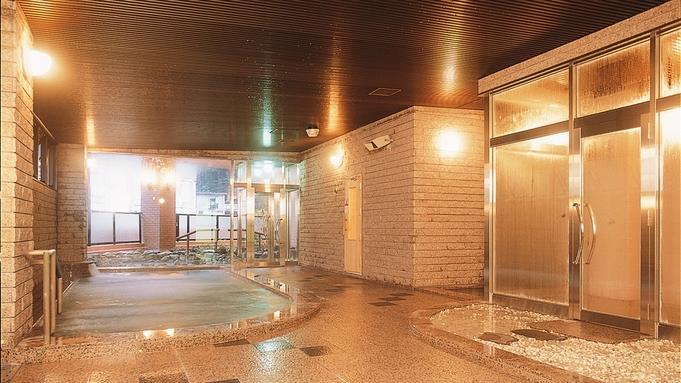 【フレンチ●グレース】シェフの拘りを詰め込んだフレンチ&湯の山温泉満喫プラン☆グレースディナー