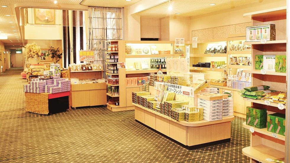 *【売店】お菓子やお土産など豊富に取り揃えております