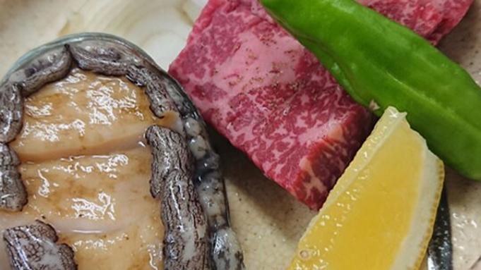 """【夏スペ!現金特価】King of BEEF""""松阪牛""""と国産""""鮑""""の饗宴♪なんと10,450円から!"""