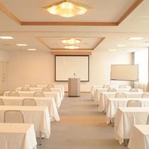【会議室】各種会議、研修等も承っております