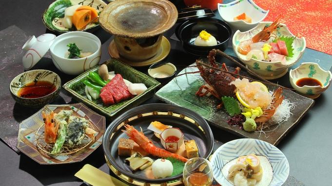 【旬旅】 *風* 伊勢海老の鬼殻焼き+季節の会席膳