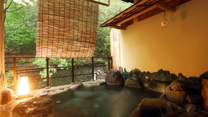 *湯河原旅* うおしづ旬の会席膳と温泉を楽しむプラン