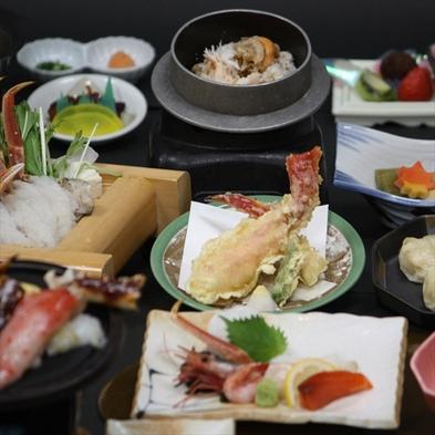 【ご夕食はずわい蟹・たらば蟹二大蟹パック♪2食付きプラン】
