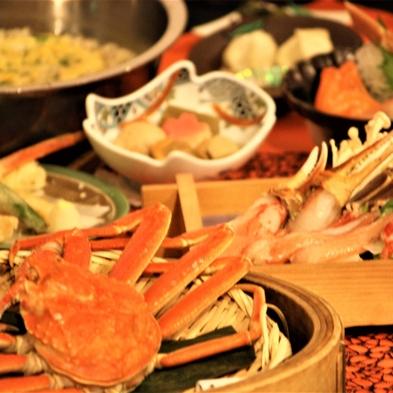 ご夕食は季節の味覚膳コース・2食付きプラン