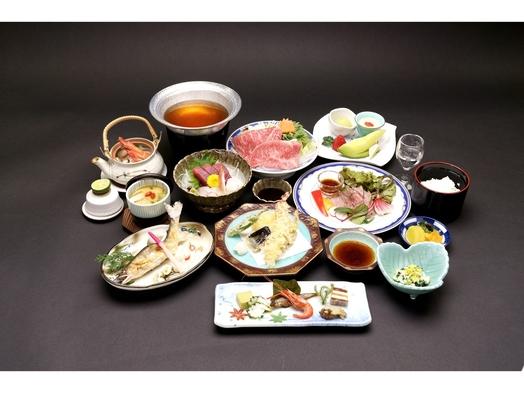 和歌山県民リフレッシュプラン利用可能。小部屋でお食事をごゆっくり「特選会席」「星の入浴」プラン