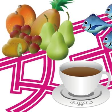 【女子旅限定プラン】ご夕食後もおしゃべりのサポートをするおしゃべりセット付/ご夕食はお部屋!