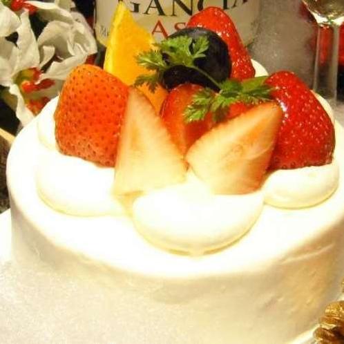 特典:「【記念日・誕生日】大切な記念日プラン・メモリアルケーキ」の一例