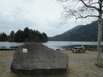 ラムサール条約登録湿地記念碑(奥日光)
